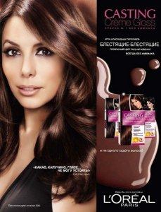 eva-longoria-and-loreal-paris-casting-creme-gloss-gallery
